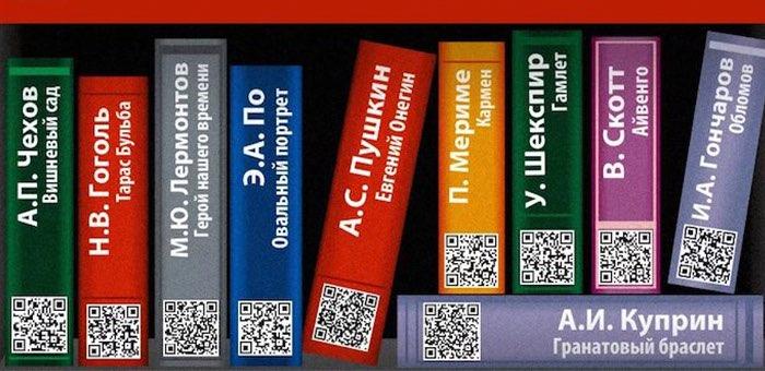 Цифровая библиотека с десятками тысяч книг и журналов доступна жителям Республики Алтай