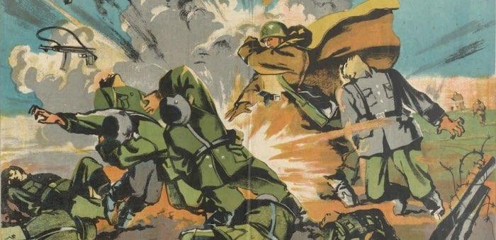 «Имеет на своем счету уничтоженных 11 немецких солдат»
