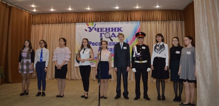 «Ученика года» выбрали в Республике Алтай