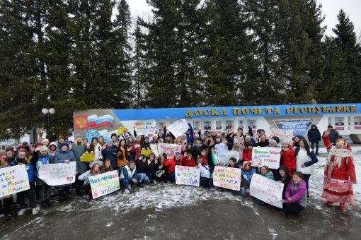 В Горно-Алтайске отметили пятилетие «крымской весны»