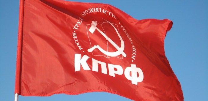 «Это все их хотелки». КПРФ не будет выдвигать Грудинина по пост главы Республики Алтай