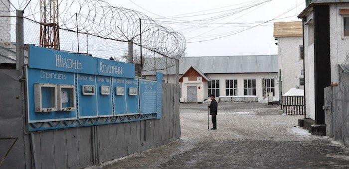 Заключенный, оклеветавший знакомого перед сокамерниками, отправится в колонию строгого режима