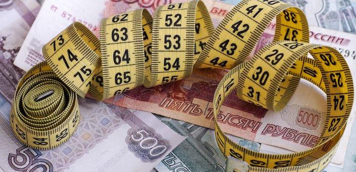 С начала года в городской бюджет поступило 123 млн рублей доходов
