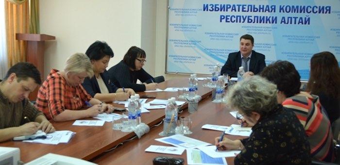 Члены территориальных избиркомов в преддверии выборов прошли специальное обучение