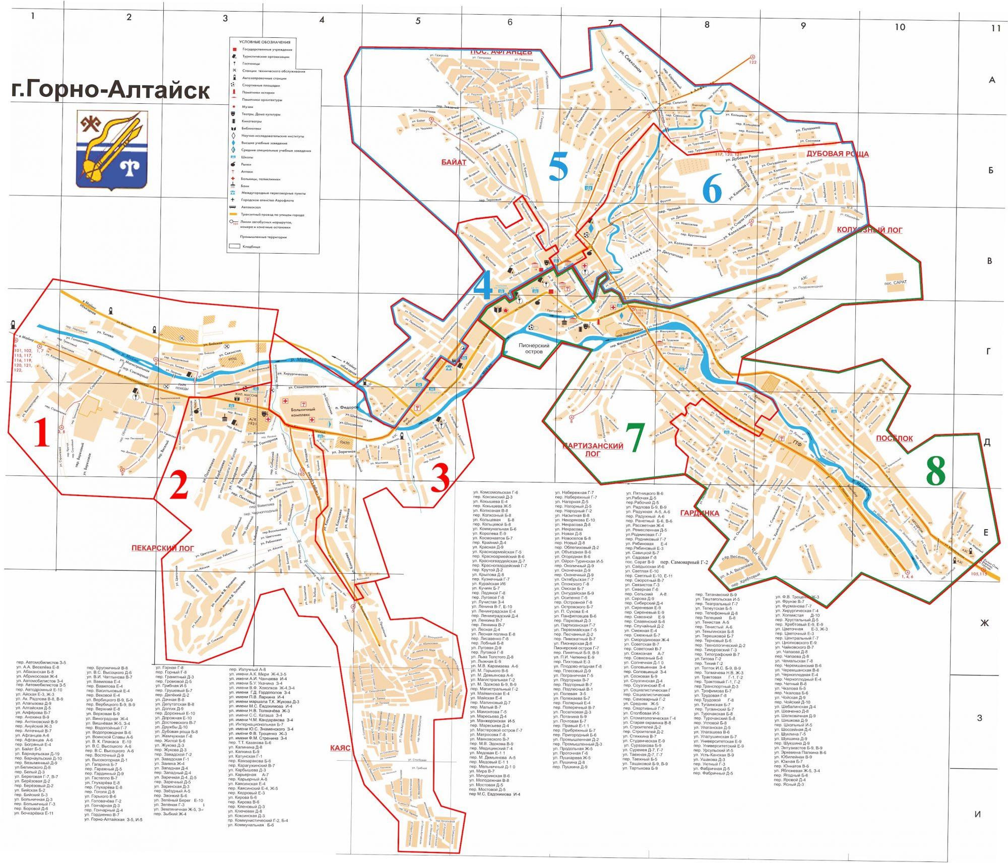 Избирком подготовил предложения по новым границам избирательных округов