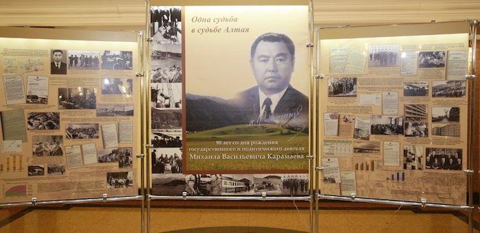 Мероприятия, приуроченные к юбилею Михаила Карамаева, прошли в Горно-Алтайске