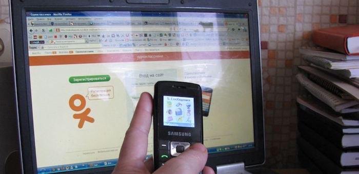 Жители Республики Алтай за год отдали телефонным и интернет-мошенникам почти 9 млн рублей