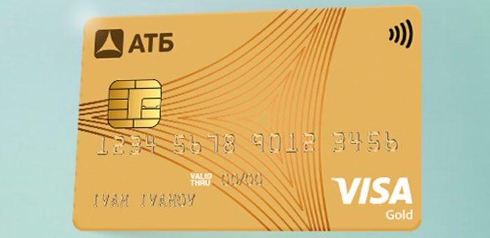 Почему кредитные карты все больше становятся популярными?