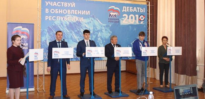 В Республике Алтай стартовали дебаты участников предварительного голосования