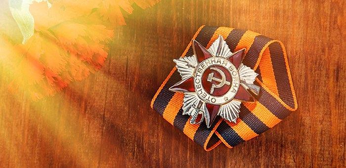 Награда гвардии сержанта Иркитова за взятие города Санкт-Пёльтен