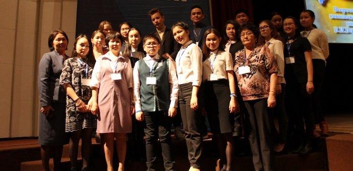Школьники из Республики Алтай стали лауреатами Всероссийских чтений им. Вернадского