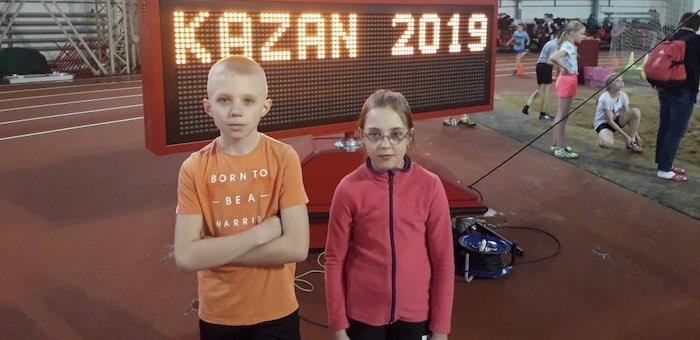 Юные легкоатлеты из Горно-Алтайска приняли участие в соревнованиях в Казани