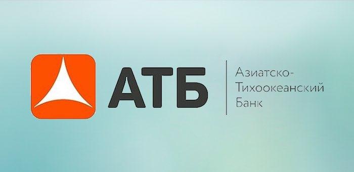 Удобный и надежный сервис для клиентов АТБ: авторизация через портал Госуслуги