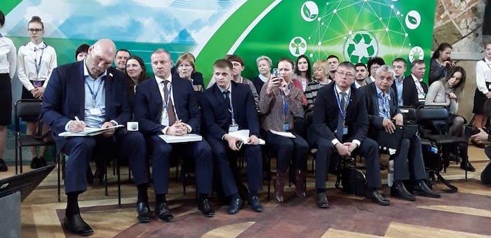 Состоялся первый Всероссийский экологический форум «Чистая страна»