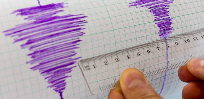 Около Курая произошло землетрясение