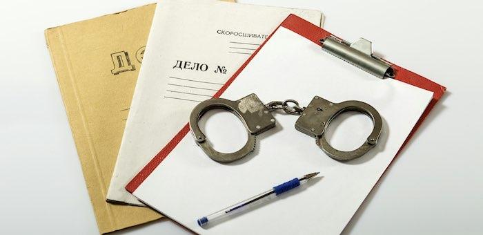 Следователю, подтасовавшей доказательства по делу, грозит пять лет лишения свободы