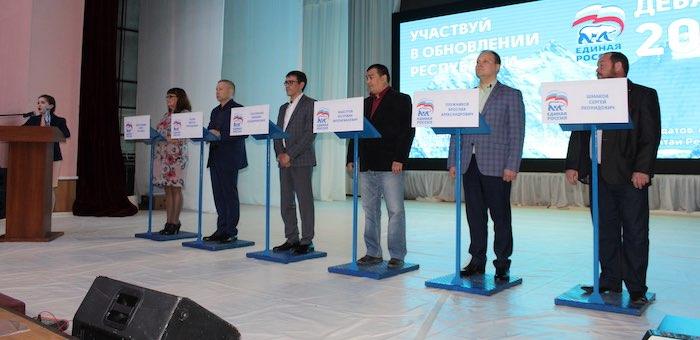 Состоялись очередные дебаты участников предварительного голосования «Единой России»