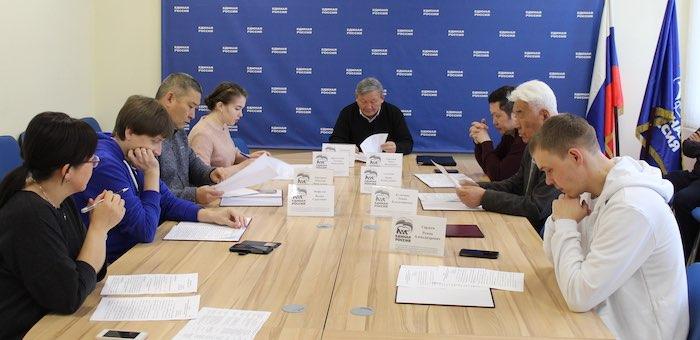 Количество участников предварительного голосования «Единой России» достигло 110 человек