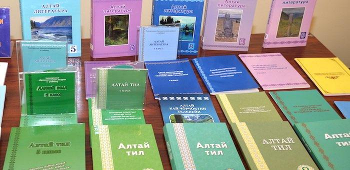 Минобразования проводит совещания по вопросам преподавания алтайского языка