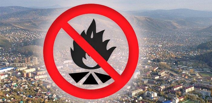 Особый противопожарный режим вводится в Горно-Алтайске с 15 апреля