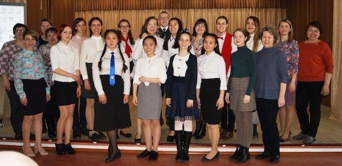 Конференция «Знание. Творчество. Интеллект» прошла в Горно-Алтайске
