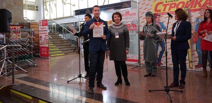 Салон дверей «Интер» вновь стал дипломантом престижной выставки