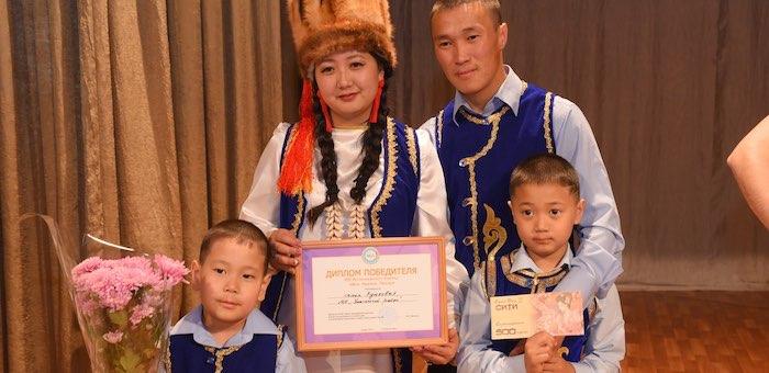 Семья из Улаганского района стала победителем конкурса «Вера. Надежда. Любовь»