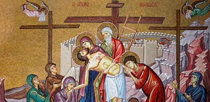 У православных начинается Страстная Седмица (расписание богослужений)