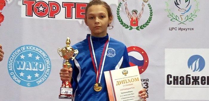 Горно-алтайская спортсменка стала победителем первенства России по кикбоксингу