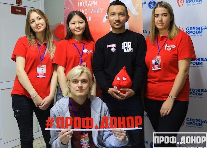 Более 80 студентов сдали кровь в рамках донорской акции