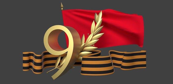 Поздравления лидера «Родины» с Днем Победы