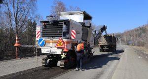 На Чуйском тракте стартовали ремонтные работы