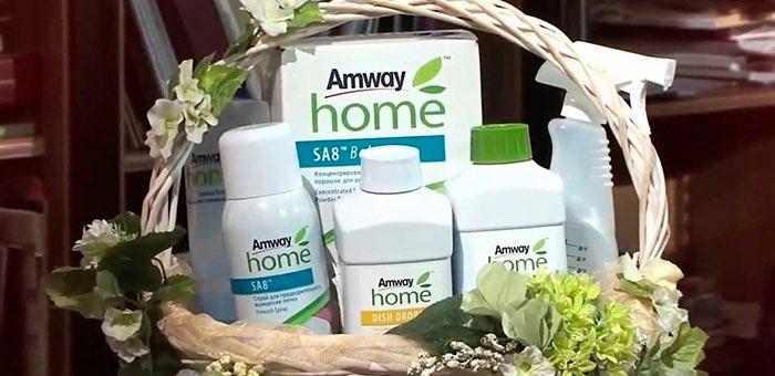 Интернет-магазин Amway-site.ru раздает подарки