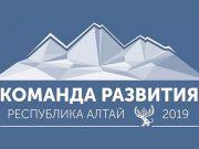 Стартовал прием заявок на конкурс по отбору управленческих кадров