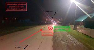 Полиция разыскивает водителя, насмерть сбившего пешехода