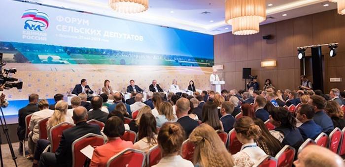 «Единая Россия» провела в Воронеже форум сельских депутатов