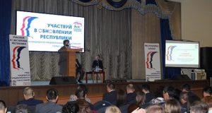 Центр развития Республики Алтай станет независимой площадкой для разработки стратегии региона