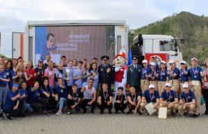 Конкурс юных пожарных прошел в Республике Алтай