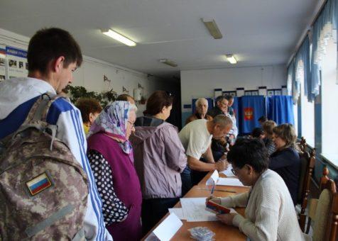 Уже более 5 тыс. человек приняли участие в предварительном голосовании
