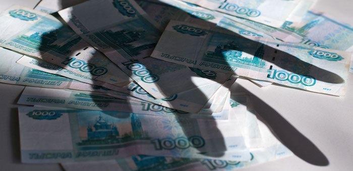 Сотрудница Росздравнадзора осуждена за присвоение бюджетных средств