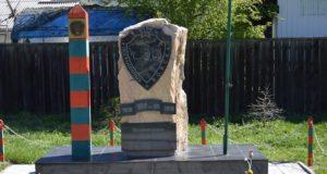 В Купчегене открыт памятник воинам-пограничникам