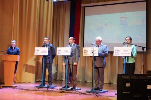 Подведены итоги заявочной кампании предварительного голосования «Единой России»