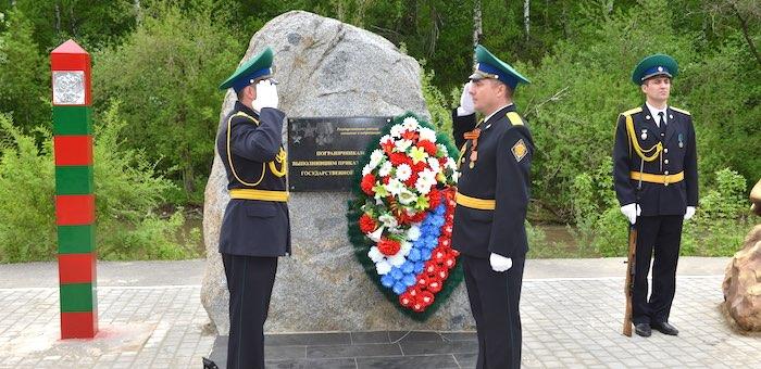 В Горно-Алтайске отметят День пограничника
