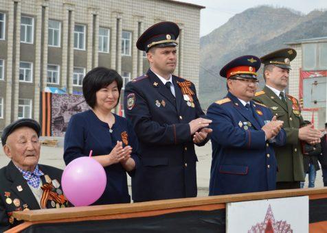 В Онгудае отпраздновали День Победы