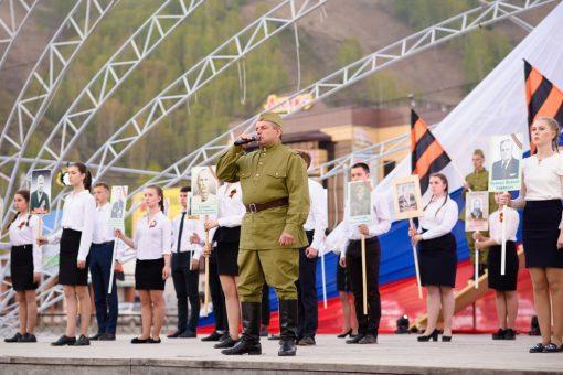 День Победы и «Бессмертный полк» в Майме: фотоотчет