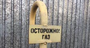 В Горно-Алтайске продолжаются сходы граждан по вопросам газификации