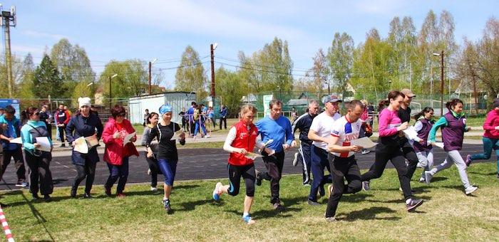 Более тысячи человек приняли участие в соревнованиях по ориентированию