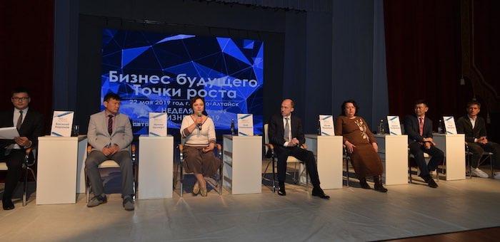 Олег Хорохордин обозначил приоритеты в сфере экономики и бизнеса
