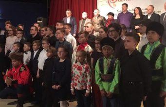 Юные музыканты из Акташа вновь стали лауреатами конкурса во Франции
