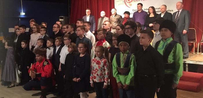 Юные музыканты из Акташа стали лауреатами конкурса во Франции